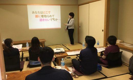 パリエ訪問看護ステーション 東京背セミナー